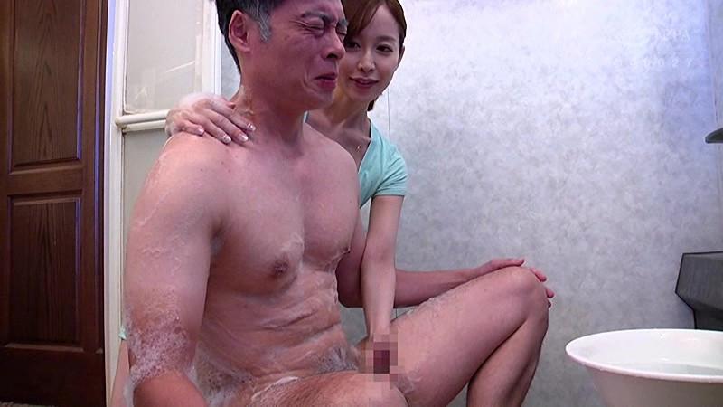 せがれ夫婦のいとなみ 超陰湿義父目線ドラマ 篠田ゆう