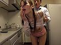 [avs2-0861] 屈辱パワハラNTRドラマ 美しい部下の妻 凛音とうか