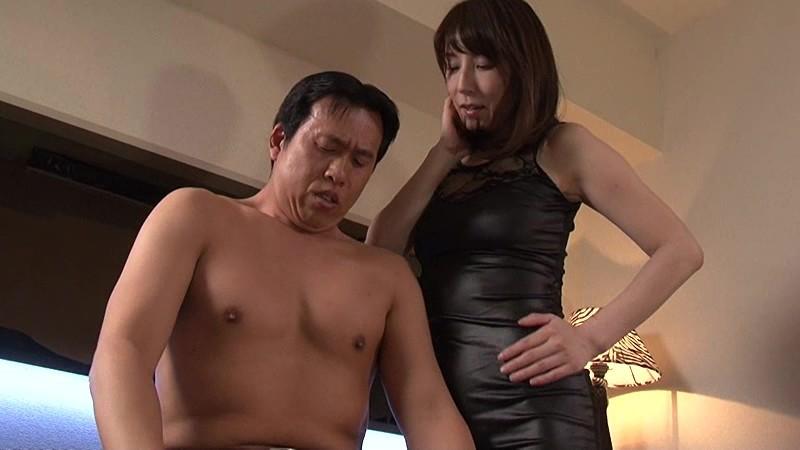 ハプニングバー1日店長 M男を搾精して遊ぶ変態痴女サムネイル10