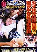 美少女残酷フィルム1