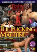 THE FUCKING MACHINE Vol.1