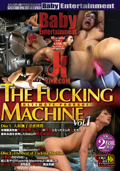 THE FUCKING MACHINE Vol.1