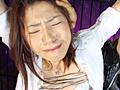 女体拷問研究所 Vol.9-2