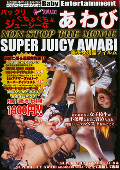 NON STOP THE MOVIE SUPER JUICY AWABI