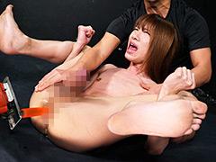 女装子スパイ拷問処刑 敏感すぎて涙を流す肉棒と失神するまでイキ狂う肛門 MAYURI