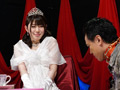 哀哭の姫君拷問 Episode-5 有坂深雪-0