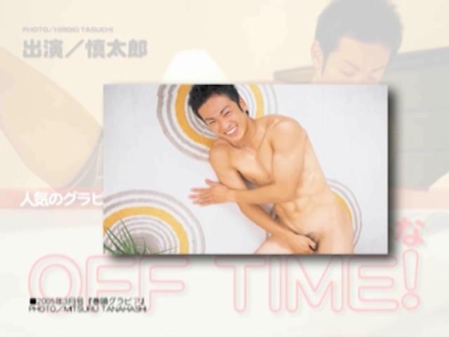 URAグラ/慎太郎のエッチなOFF TIME! の画像20