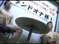 シコシコ グランドオナ杯のサムネイルエロ画像No.3