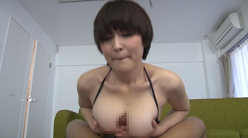 エロオーラ凄過ぎのセックス依存症がショートカットに 画像 10