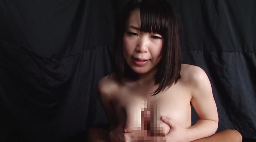 理想の女体(無毛オプション付) 画像 16