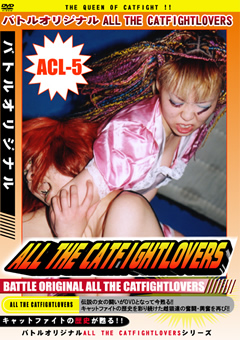 ALL THE CATFIGHT LOVERS 5