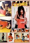 女王列伝 Vol.03