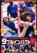 ミックスファイトコロシアム ダブルインパクト Vol.6