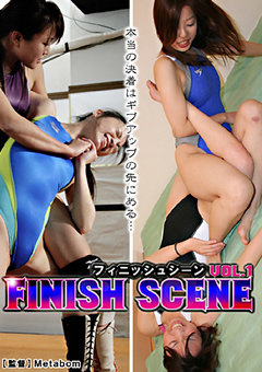 FINISH SCENE VOL.1