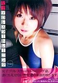 女子プロレスラートレーニング Vol.3