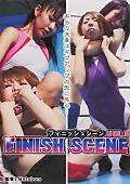 FINISH SCENE VOL.8