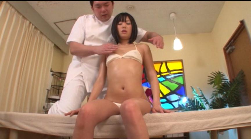 なお AV女優