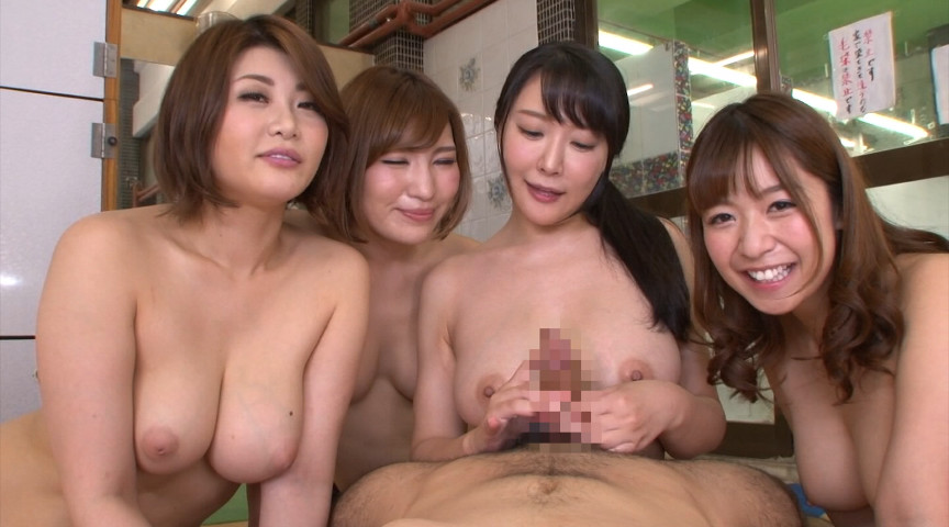 激エロ巨乳4人娘が営むハレンチ銭湯へようこそ!!