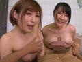 激エロ巨乳4人娘が営むハレンチ銭湯へようこそ!!-7