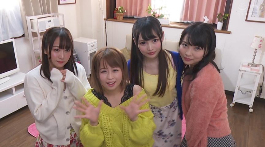 4人でルームシェアする痴女っ娘たちの自宅中出し合コン2