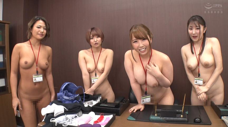 全裸の女性社員