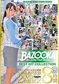 BAZOOKA BEST HIT COLLECTION 8時間