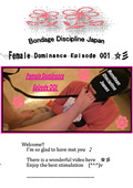 Female Dominance Episode 001 ☆彡