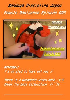 Female Dominance Episode 003 ☆彡