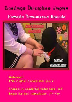 Female Dominance Episode 006 ☆彡