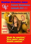 Female Dominance Episode 023 ☆彡