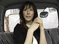 ガチンコ人妻ナンパ 新橋ATM人妻OL編 画像 11