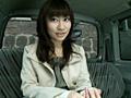 ガチンコ人妻ナンパ 都内赤坂ATM キャッシング編 画像 6