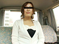 ガチンコ人妻ナンパ 都内池袋ブランド買取店編 画像 1