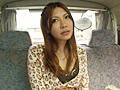 ガチンコ人妻ナンパ 二子玉川・多摩川エリアの人妻編 画像 4