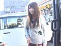 全国女子大生図鑑☆三重 ひとみちゃん 19才サムネイル4