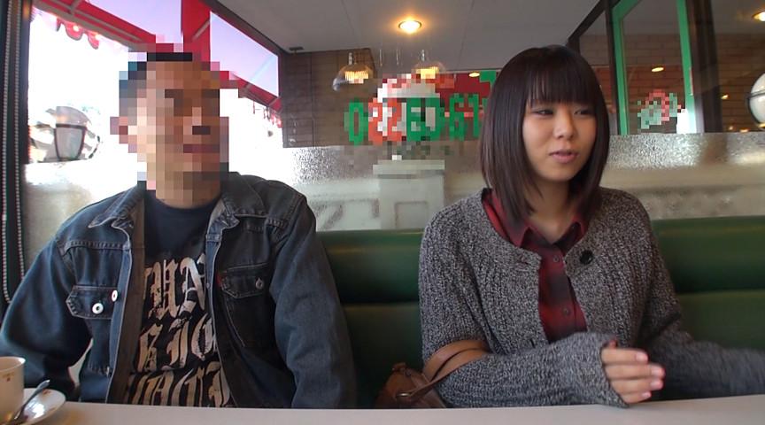 全国女子大生図鑑☆秋田 みかんちゃん 18才 画像 1