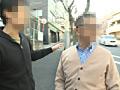 全国女子大生図鑑☆長崎 あおいちゃん 20才サムネイル2