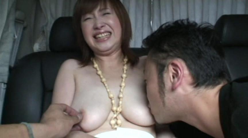 ガチンコ人妻ナンパ 都内銀座高級ブランド買取店編 画像 1