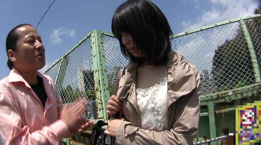 ガチンコ人妻ナンパ 新宿&四谷のエッチで清楚な奥様 画像 1