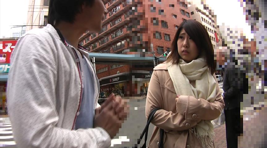 ガチンコ人妻ナンパ 渋谷&三軒茶屋住まいのセレブ妻 画像 8