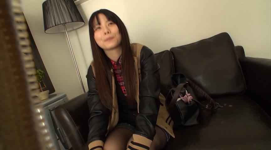 全国女子大生図鑑☆香川 みゆちゃん 20才 画像 2