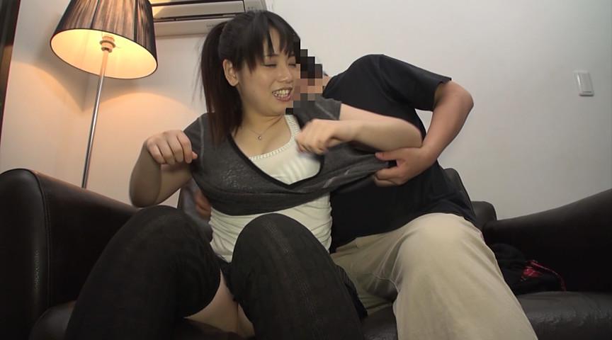全国女子大生図鑑☆香川 みゆちゃん 20才 画像 3