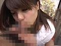 Capture-Image