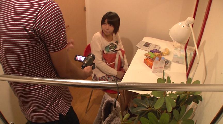 全国女子大生図鑑☆福井 こはるちゃん 19才のサンプル画像