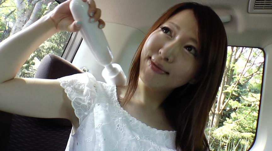 ガチンコ人妻ナンパ セレブ妻と濃密な戯れ in 西新宿 画像 4