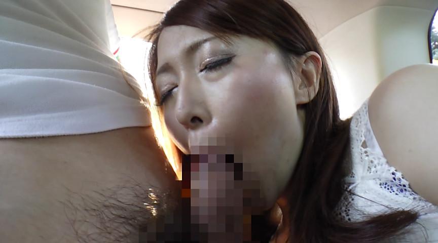 ガチンコ人妻ナンパ セレブ妻と濃密な戯れ in 西新宿 画像 6