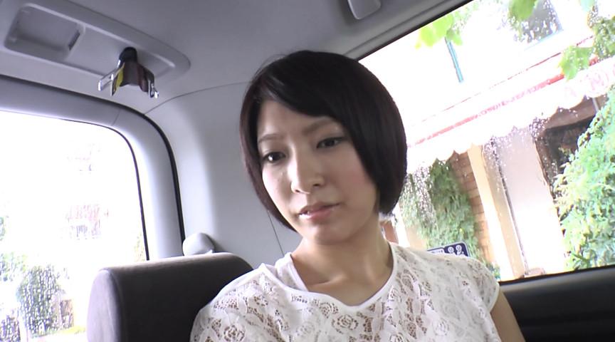 ガチンコ人妻ナンパ セレブ妻 in 早稲田&神楽坂 画像 1