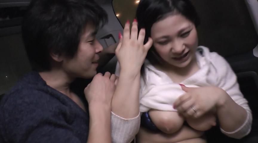 ガチンコ人妻ナンパ セレブ奥様たち in 八重洲&日本橋 画像 20
