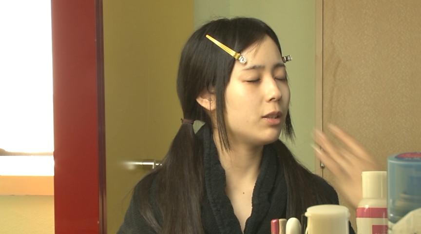 全国女子大生図鑑☆神奈川 るかちゃん 21才のサンプル画像