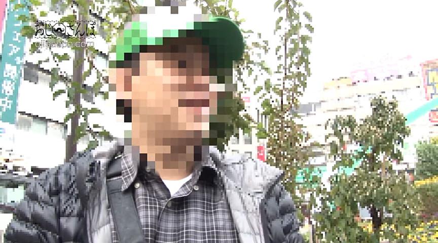 おじさんぽ04 可恋さん(24)のサンプル画像